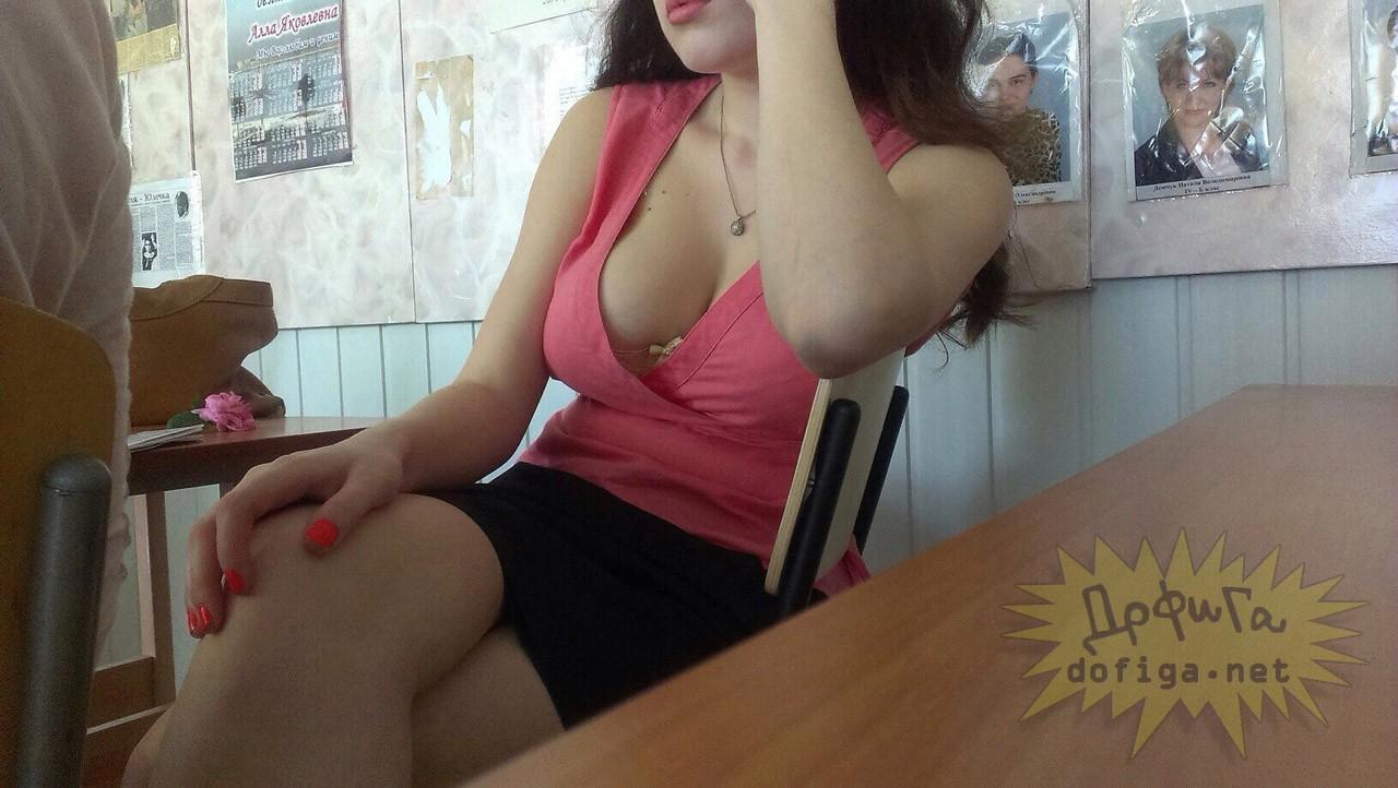 фото голые школьницы вконтакте № 475327 загрузить